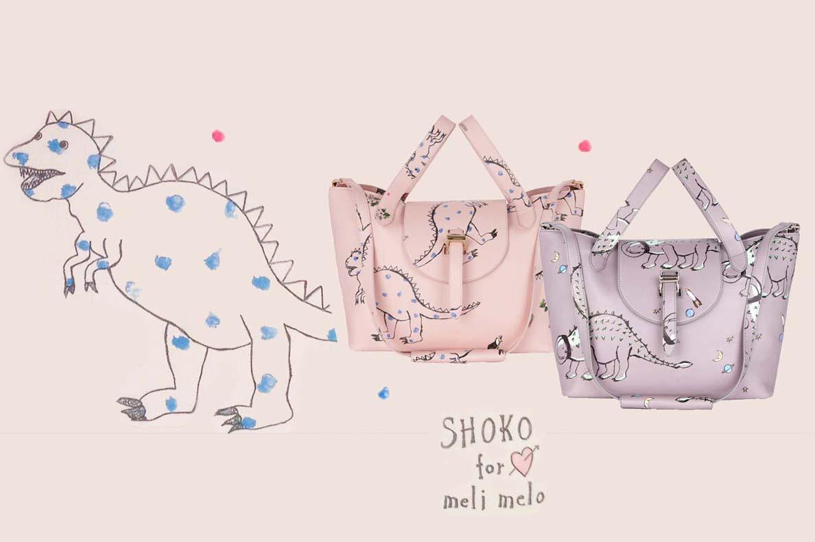 shoko-for-meli-melo-collection